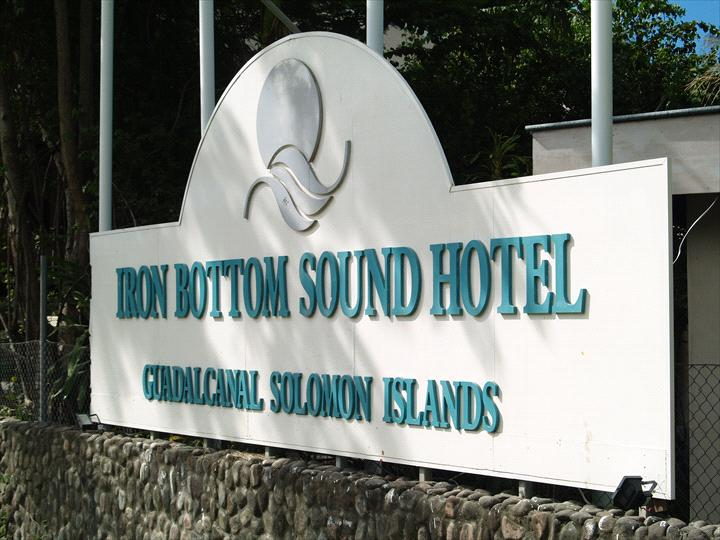 Iron Bottom Sound Hotel, Solomon Islands Accommodation