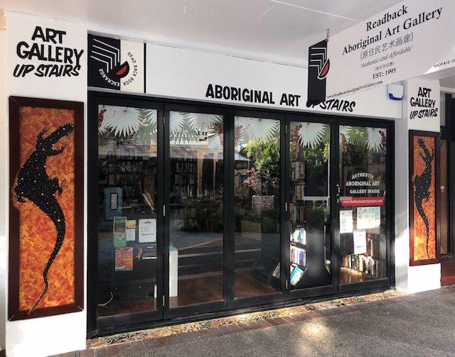 Read Back Books & Art Gallery