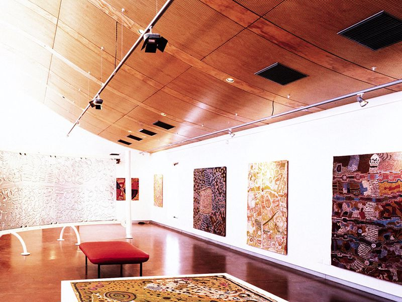 Tjulyuru Cultural Centre - Warburton and Outback Way